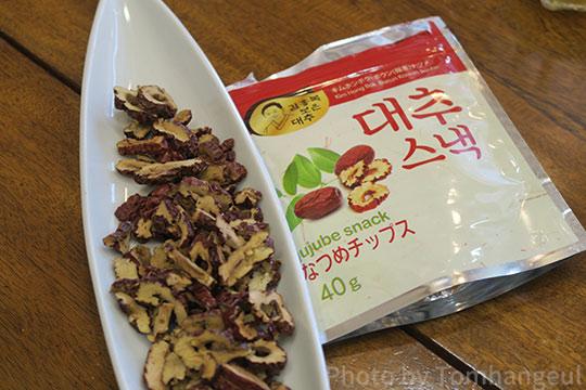 なつめチップス~韓国・報恩(ポウン)のナツメを使った自然のお菓子