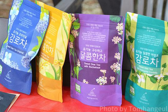 無糖なのに驚くべき甘さの甘露茶(カムロチャ)~700mの高地で栽培したアジサイのお茶