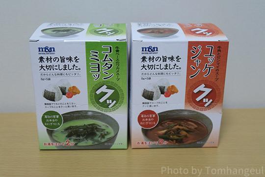 ユッケジャン・コムタンミヨックッ・プゴクが手軽に味わえる~フリーズドライの韓国スープ