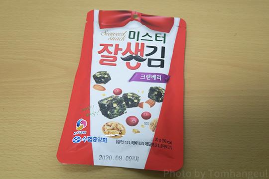 韓国水協発の韓国海苔のお菓子~安全で美味しいブランドK・FISHから